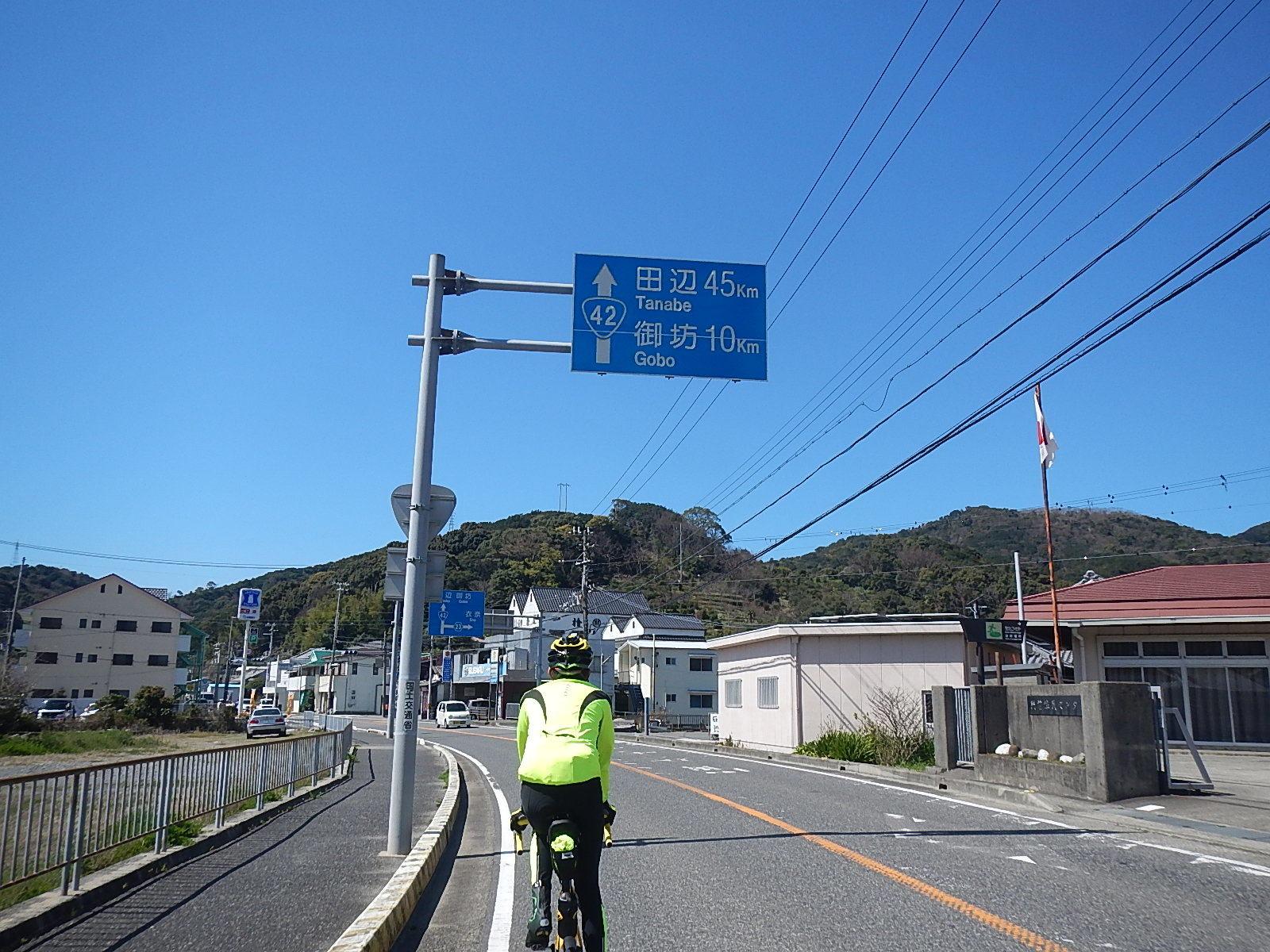 サイクリング日記⑥_a0386742_10085207.jpg