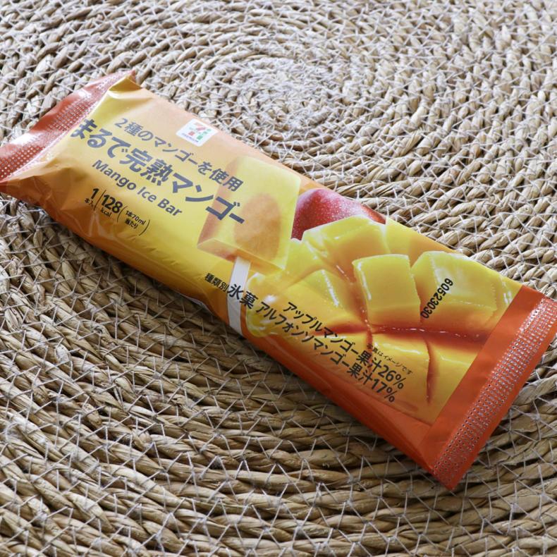 「宇治抹茶と桜の和パフェ」と「まるで完熟マンゴー」 #セブンスイーツアンバサダー_c0060143_00512879.jpg