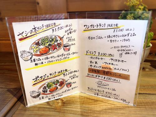 栄養ごはん ヤシの木食堂_e0292546_02330084.jpg