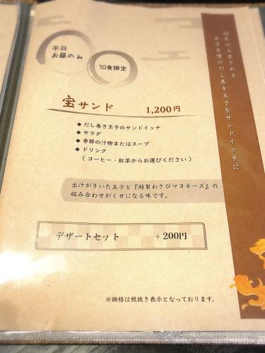宝寿司_e0292546_23432611.jpg