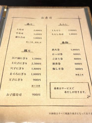 宝寿司_e0292546_23432933.jpg
