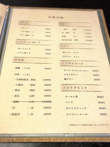 宝寿司_e0292546_23433160.jpg