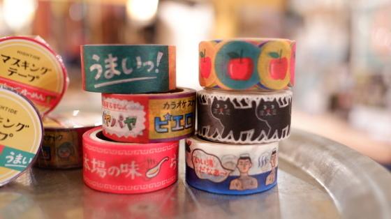 レトロ柄を楽しむマスキングテープ_c0219051_20101800.jpg
