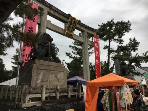 京都・奈良 冬の旅'20 その6_e0326953_18223638.jpg