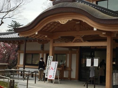 京都・奈良 冬の旅'20 その6_e0326953_18382321.jpg