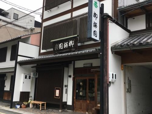 京都・奈良 冬の旅'20 その6_e0326953_18485972.jpg