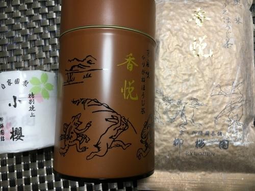 京都・奈良 冬の旅'20 その6_e0326953_18491730.jpg