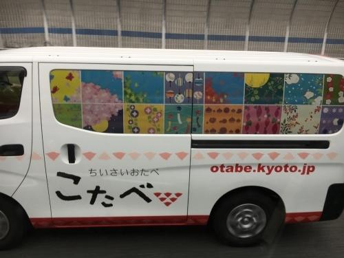 京都・奈良 冬の旅'20 その6_e0326953_18501160.jpg
