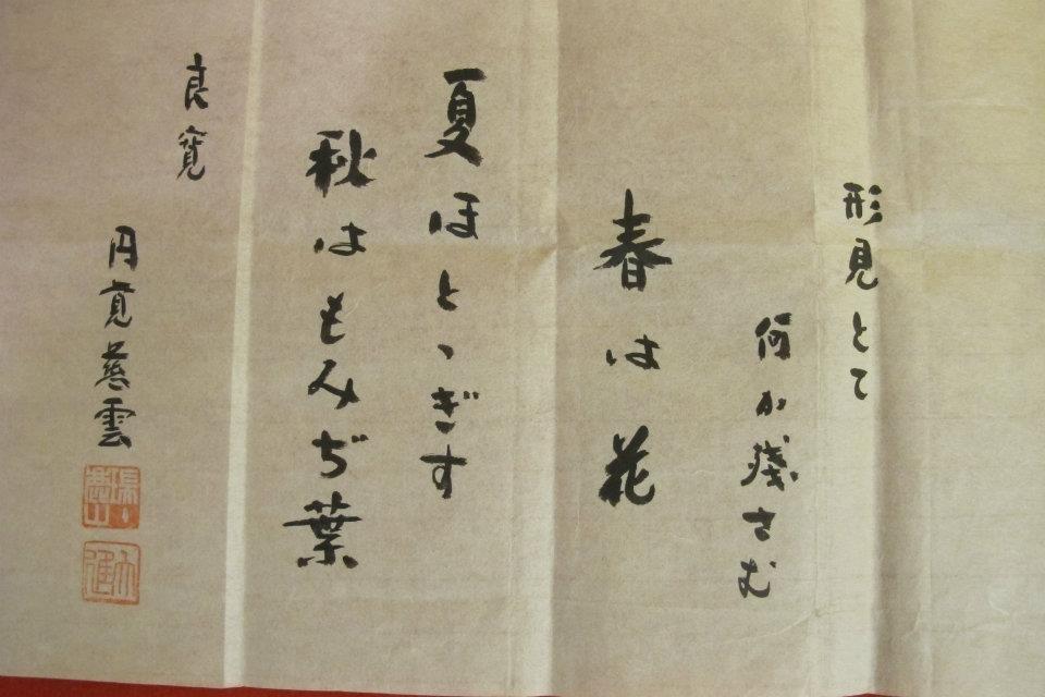 桃のこと、書の究極は人物に歸するの事_f0389753_13505566.jpeg