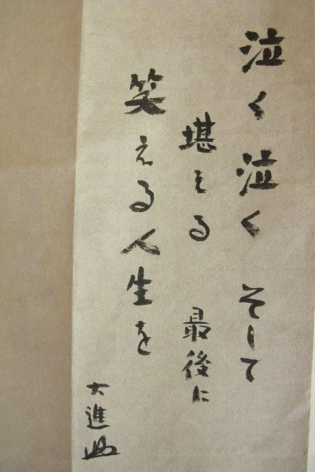 桃のこと、書の究極は人物に歸するの事_f0389753_13510904.jpeg