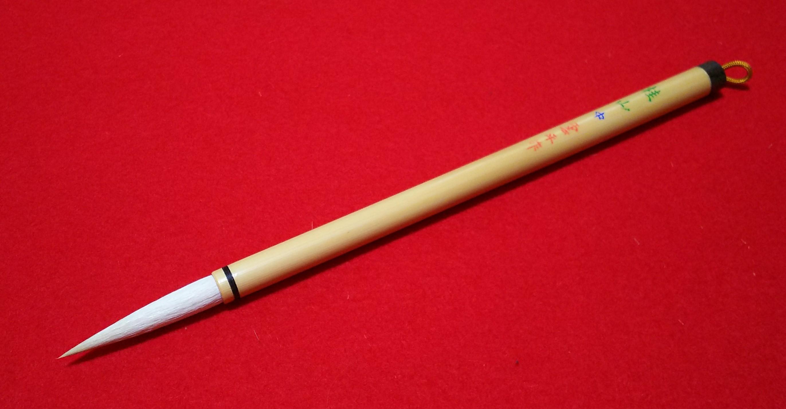 当堂HPの通信販売に水筆4点追加しました(*´ω`*)_b0165454_09002456.jpg