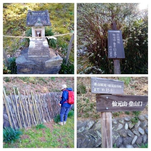 和紙の町小川町から武蔵嵐山渓谷へハイキング・・・_f0310557_14143411.jpg