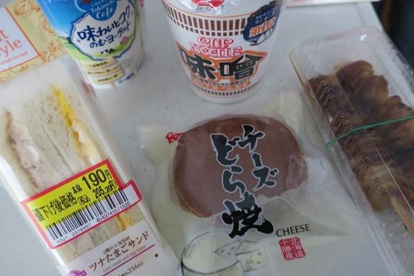 鶏胸肉の大葉チーズピカタ_b0404662_17132401.jpg