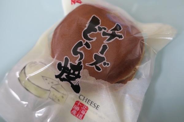 鶏胸肉の大葉チーズピカタ_b0404662_17133090.jpg