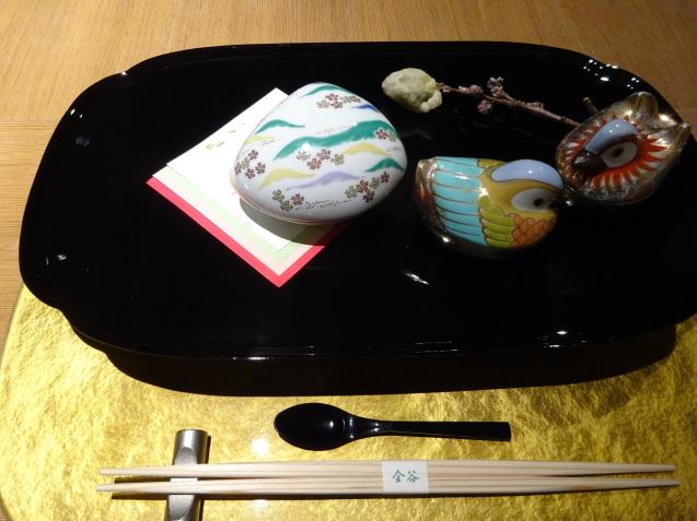鬼怒川金谷ホテル (6) 夕食_b0405262_23414358.jpg