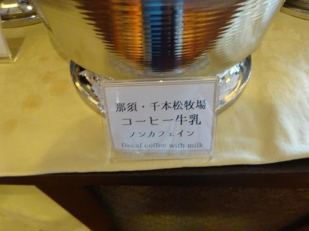 鬼怒川金谷ホテル (7) 夕食の続き~朝_b0405262_23531566.jpg