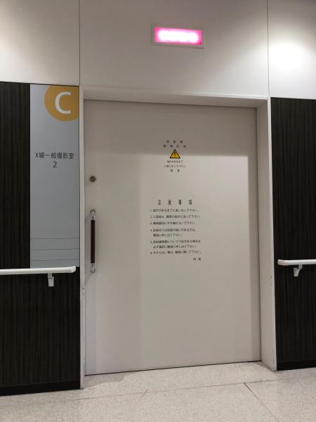 骨折日誌 2020 最終回 抜糸_e0338862_16290288.jpg