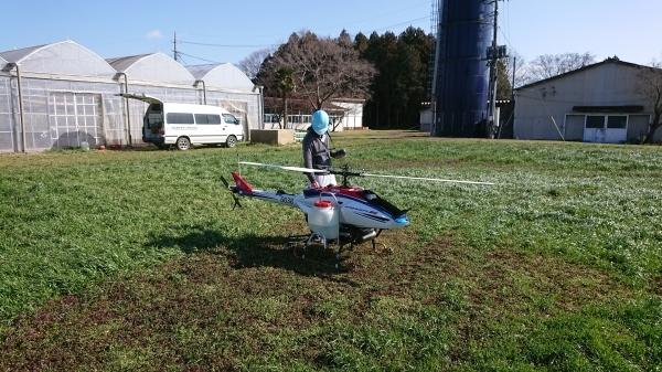 令和元年度 産業用無人ヘリコプター及びドローン技能認定研修を開催しました。_f0232567_16151388.jpg