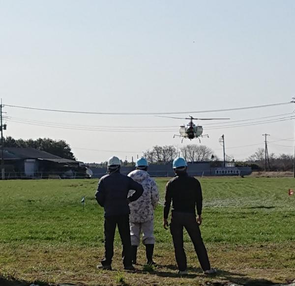 令和元年度 産業用無人ヘリコプター及びドローン技能認定研修を開催しました。_f0232567_16151448.jpg
