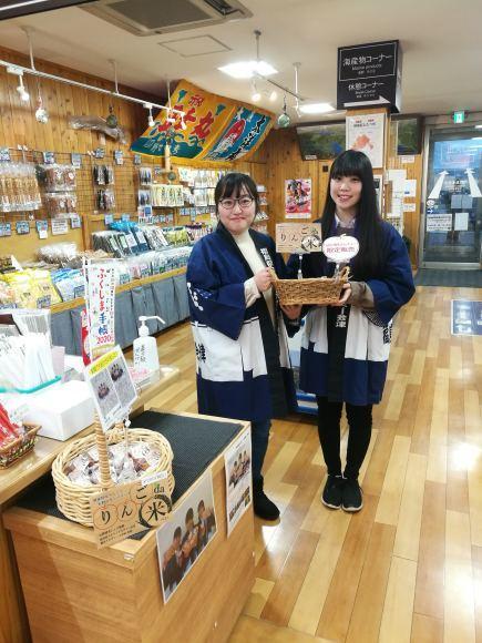 9期生考案!りんごと米粉のカップケーキ「りんごda米(だべい)」が販売開始!_f0238767_08534773.jpg