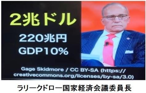 だらしなや日本(世界の緊急支援策と比較して)_d0083068_13272302.jpg