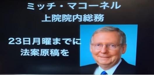 だらしなや日本(世界の緊急支援策と比較して)_d0083068_14090813.jpg