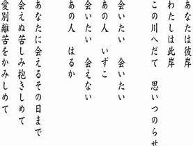 密教1402 心霊体験【死者の叫び】_e0392772_15251348.jpg