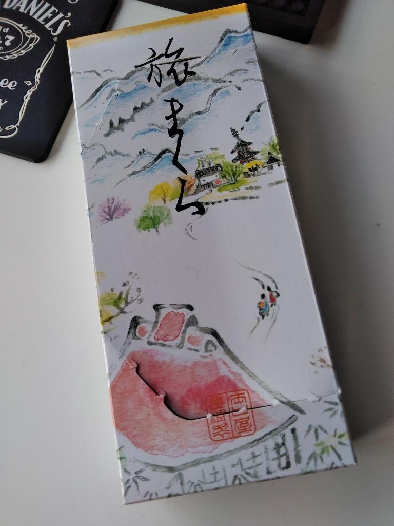 アメリカカブレかもろ日本人か分からぬ食卓 104 銘菓 花まくら_d0061678_16155650.jpg