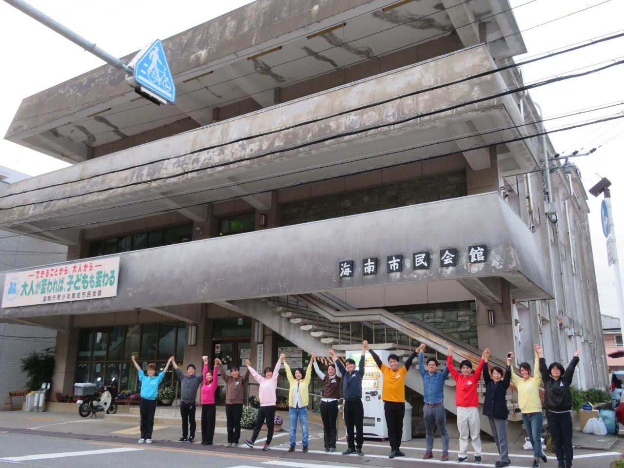 劇団KCM十周年、海南市民会館閉館。感謝をこめて記念コンサート。_b0326483_22170178.jpg