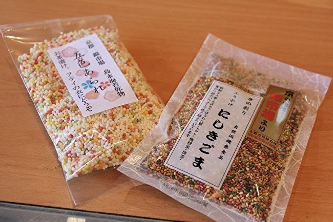 あのお店の味を真似て。ウニマヨ半熟玉子と麻婆肉味噌ピーマン詰め_a0223786_15231495.jpg