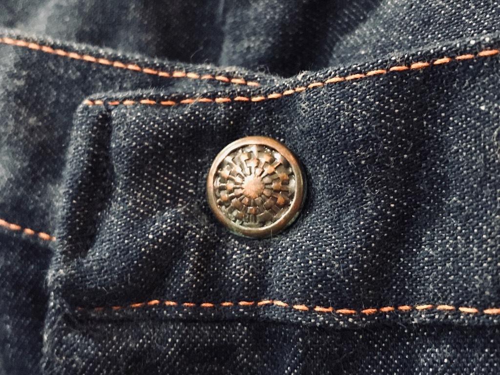 マグネッツ神戸店 3/25(水)Vintage Bottoms入荷! #7 Painter Pants!!!_c0078587_16353306.jpg