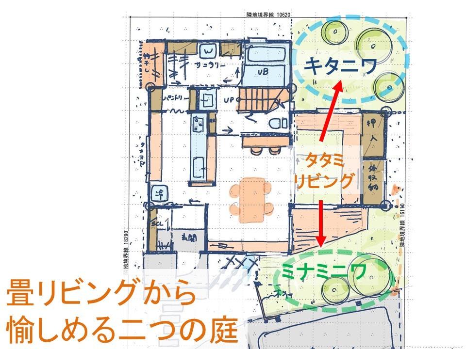 オープンハウス開催! 畳リビングから二つの庭を愉しむ住まい_b0349892_06142042.jpg