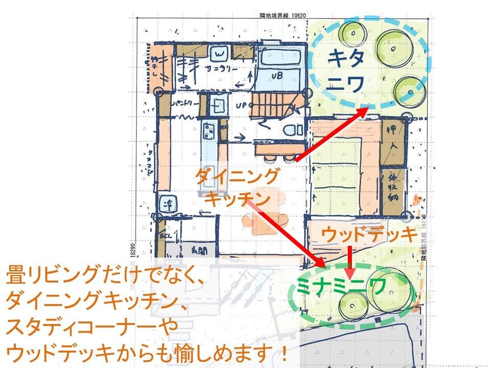 オープンハウス開催! 畳リビングから二つの庭を愉しむ住まい_b0349892_06143110.jpg