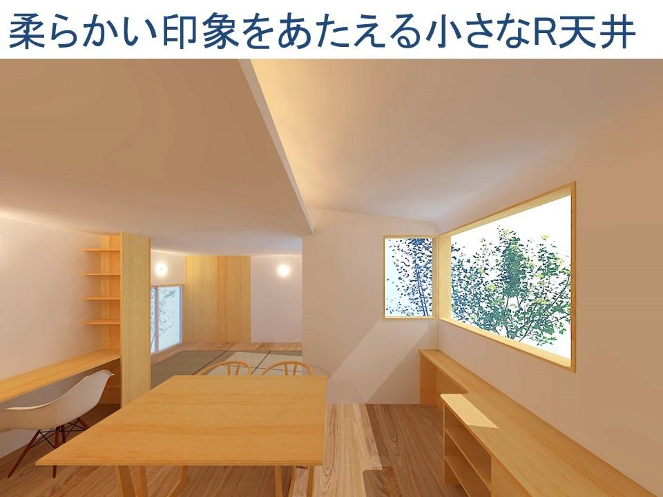 オープンハウス開催! 畳リビングから二つの庭を愉しむ住まい_b0349892_06144076.jpg
