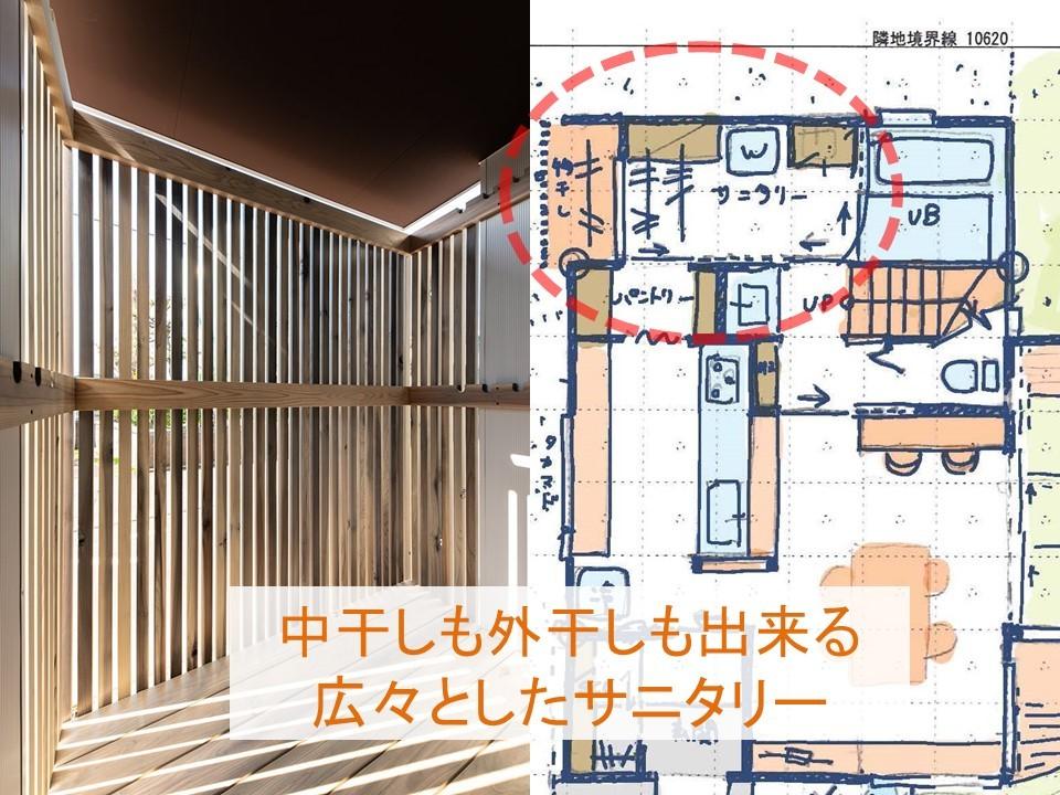 オープンハウス開催! 畳リビングから二つの庭を愉しむ住まい_b0349892_06160062.jpg