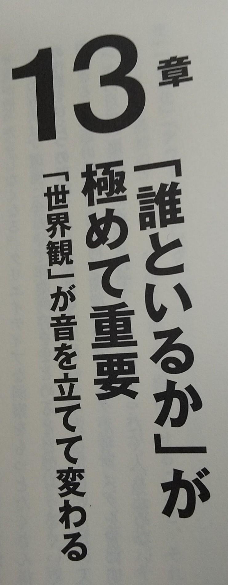 No.4579 3月23日(月):「自分を変える」のではなく「環境を変える」 ~意志力など役に立たない~_b0113993_14054090.jpg