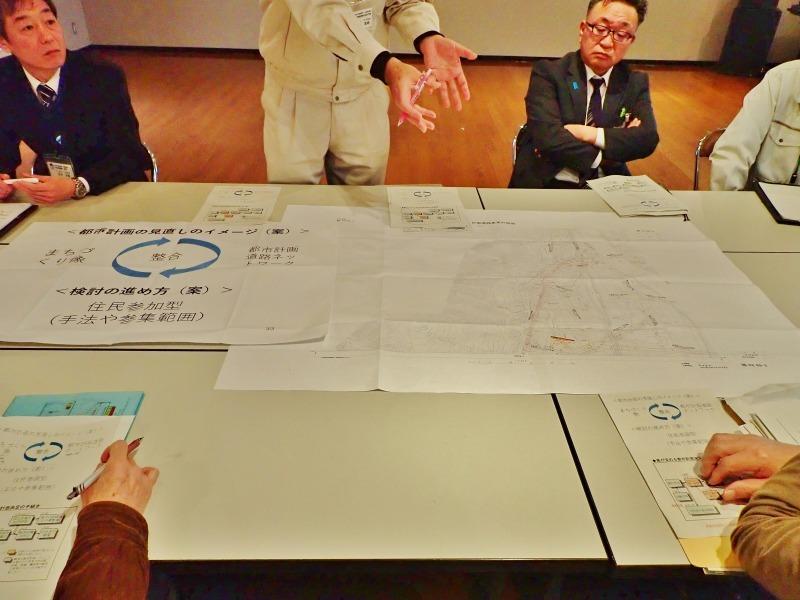 都市計画の見直しに向けた打ち合わせ会がありました_c0336902_19285945.jpg