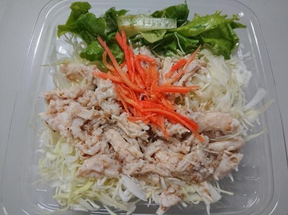 3/23夜勤飯 ファミマ コク旨中華そば、蒸し鶏のサラダ_b0042308_01523156.jpg