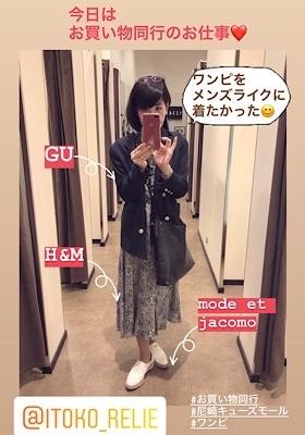 何を着るかより、どう着るか_f0249610_21070065.jpg