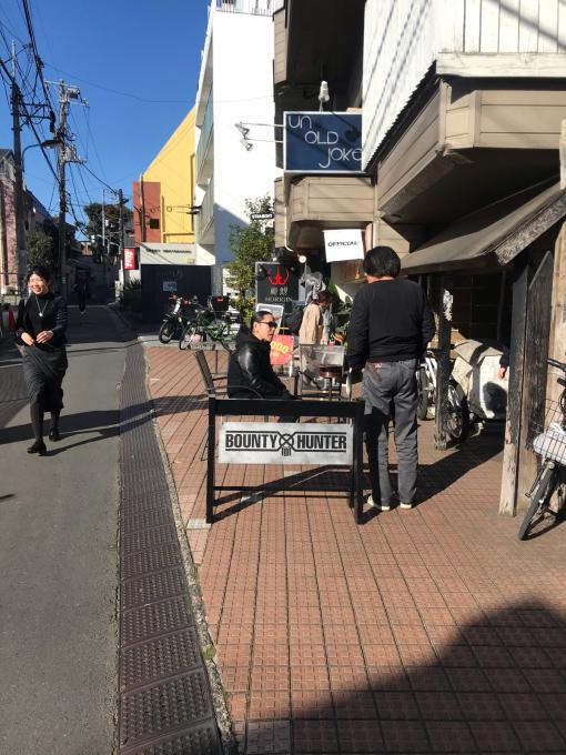 days 裏原宿 ダイコンくん&ヒカルくん!!_d0106911_17113632.jpg