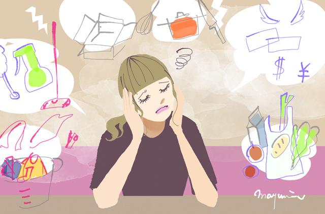 vol.15 妊活中はストレスフル せんねん灸妊活サイト_f0172313_18151822.jpg