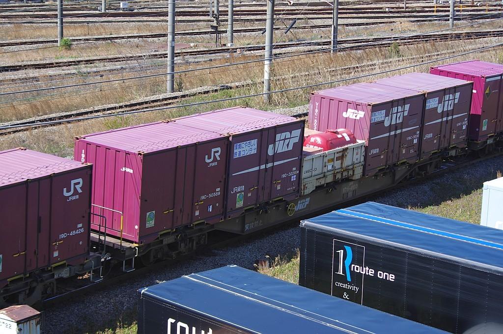 3/20東京貨物ターミナルにて1060レのコキとコンテナ_f0203926_21585578.jpg
