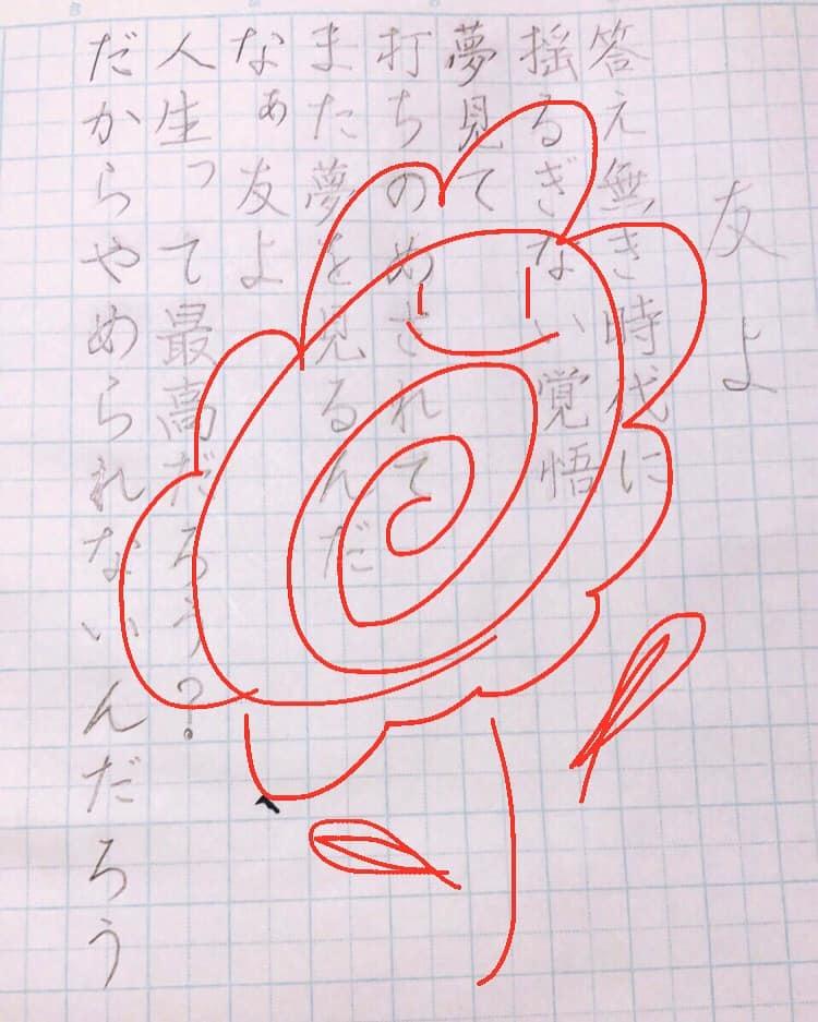 練習成果_e0197227_16335611.jpg