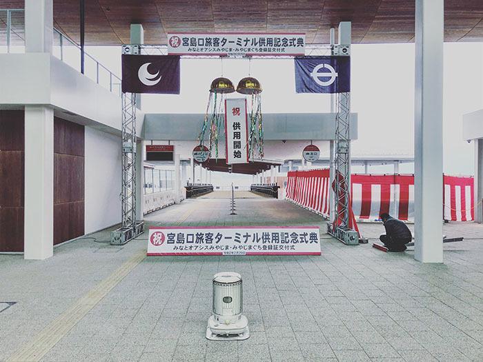 宮島口旅客ターミナル / iPhone 8_c0334533_10092887.jpg