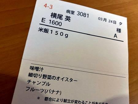 終わった〜_d0248537_19460001.jpg