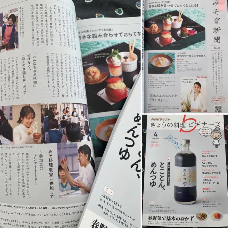 新刊本のお知らせ_e0134337_11142996.jpg