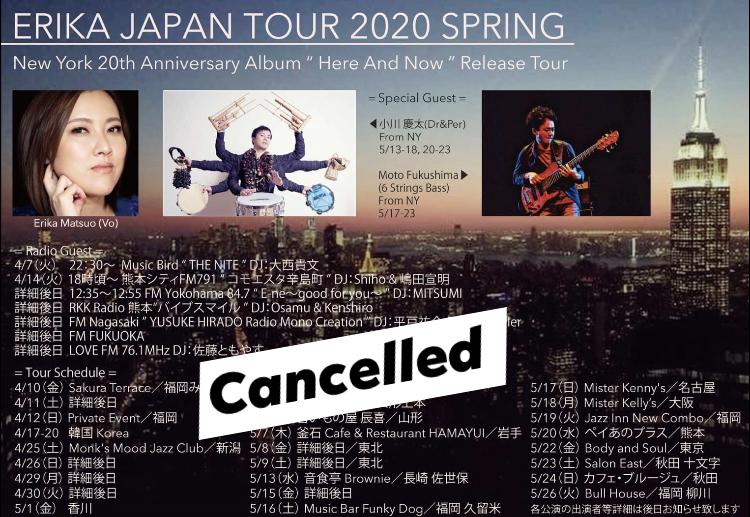 《ERIKA Japan Tour 2020 Springの公演中止のお知らせ》_a0150139_12153795.jpeg
