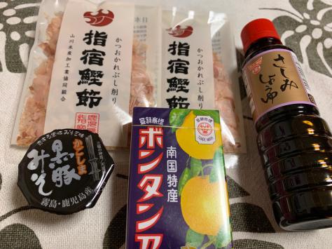 九州土産_f0225139_18504431.jpg