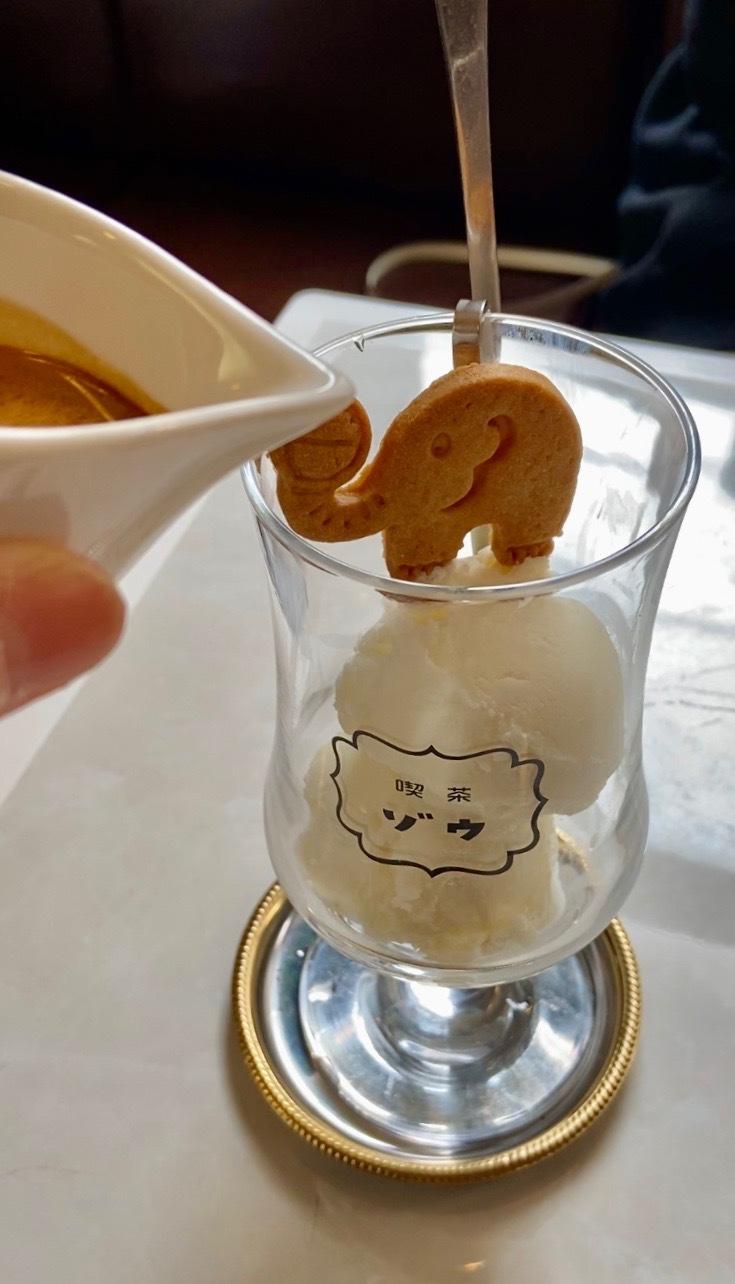 なつかしくて新しい「喫茶ゾウ」さん_b0325640_22160814.jpg