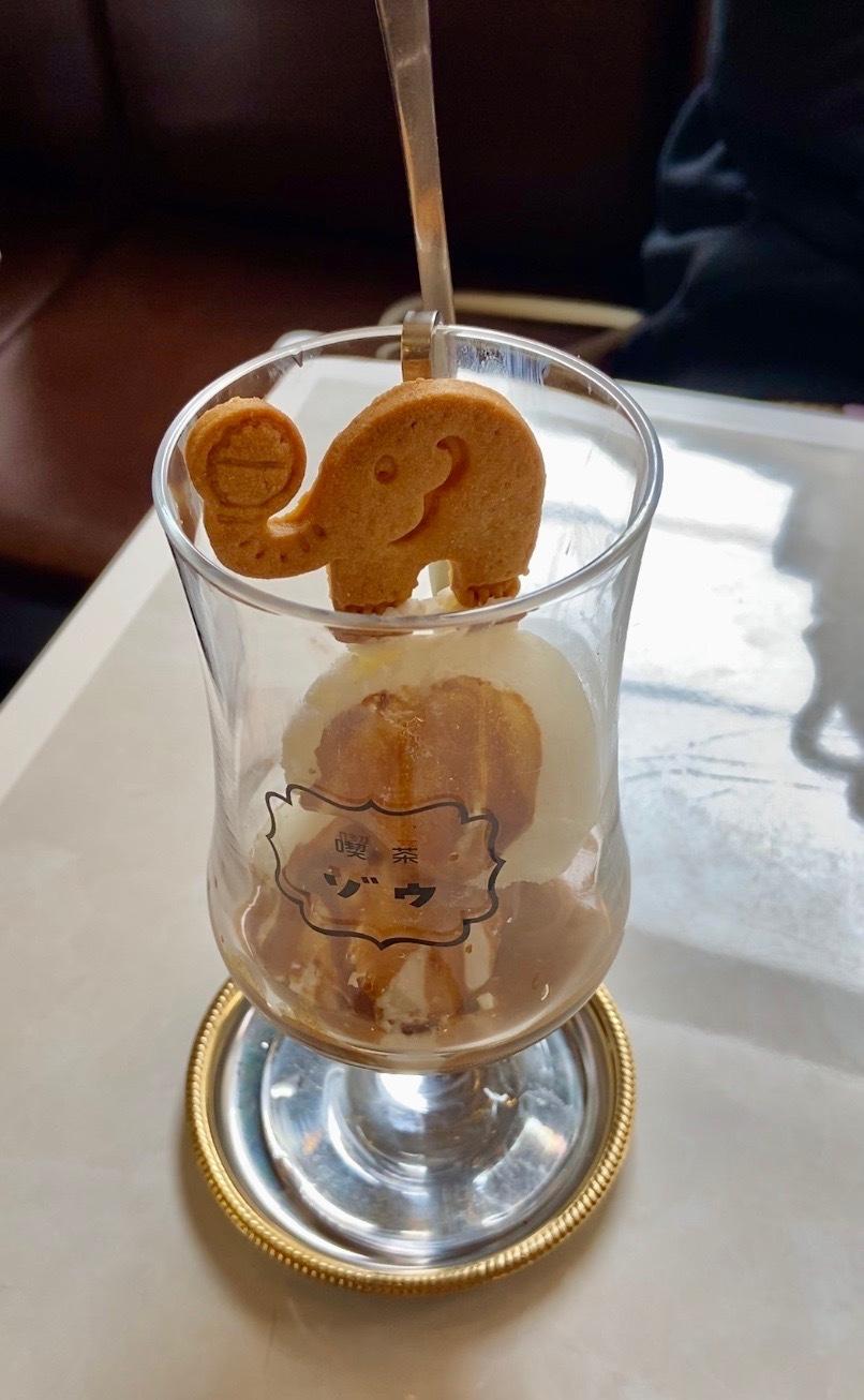 なつかしくて新しい「喫茶ゾウ」さん_b0325640_22162420.jpg
